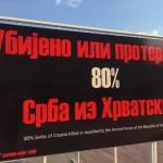 К очередной годовщине уничтожения Сербской Краины