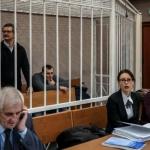 Пророссийских публицистов судят в Минске: онлайн-трансляция EADaily