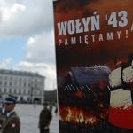 Волынская резня: геноцид и право поляков