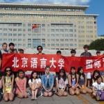 Китай-лагерь