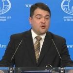 Нападения на представителей нацменьшинств давно стали нормой на Украине