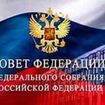 В Совете Федерации обсудили, как подтвердить принадлежность человека к коренным малочисленным народам