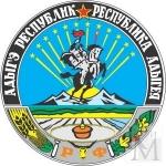 Заявление по ситуации, сложившейся в Республике Адыгея