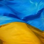 Украинская этнополитика от плавильного котла до культурной мозаики