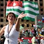 Абхазский суверенитет как ценность и перспектива