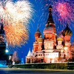 Русский шёлковый путь
