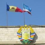 Резолюция митинга по общественно-политической ситуации в Гагаузии