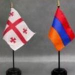 Обращение джавахкской диаспоры России к правительству Республики Грузия