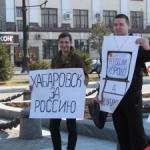 Хабаровск хочет в богатую Россию вслед за Крымом