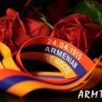 Взгляд из Иерусалима: Израиль близок к признанию геноцида армян, как никогда