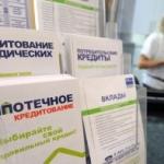 Депутаты обвинили банки в дискриминации кавказцев
