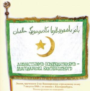 1290371626_flag